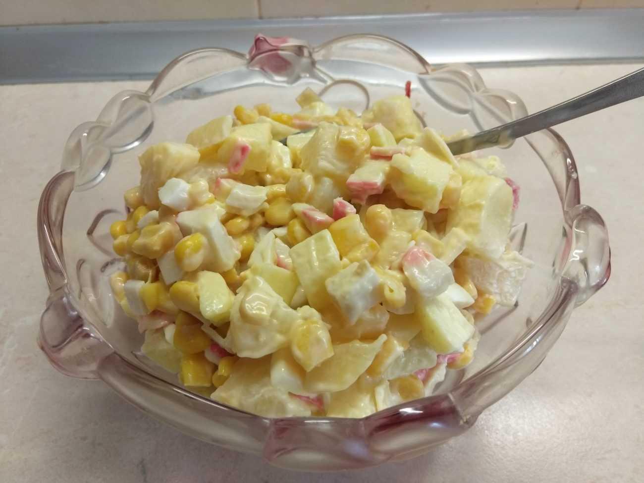 Крабовый салат с ананасами пошаговый рецепт быстро и просто от риды хасановой