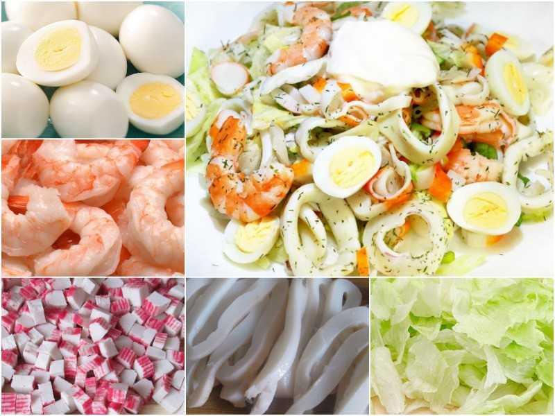 Салат с креветками и кальмарами, очень вкусные и простые рецепты