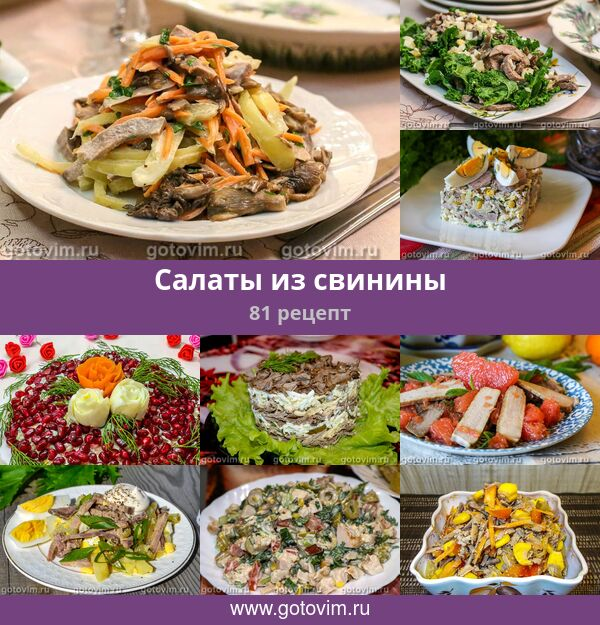 Салат «ташкент»: рецепт классический с пошаговыми фото и его варианты