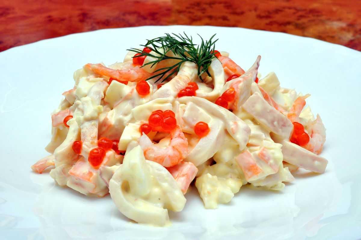 Салат королевский - 6 рецептов приготовления пошагово - 1000.menu