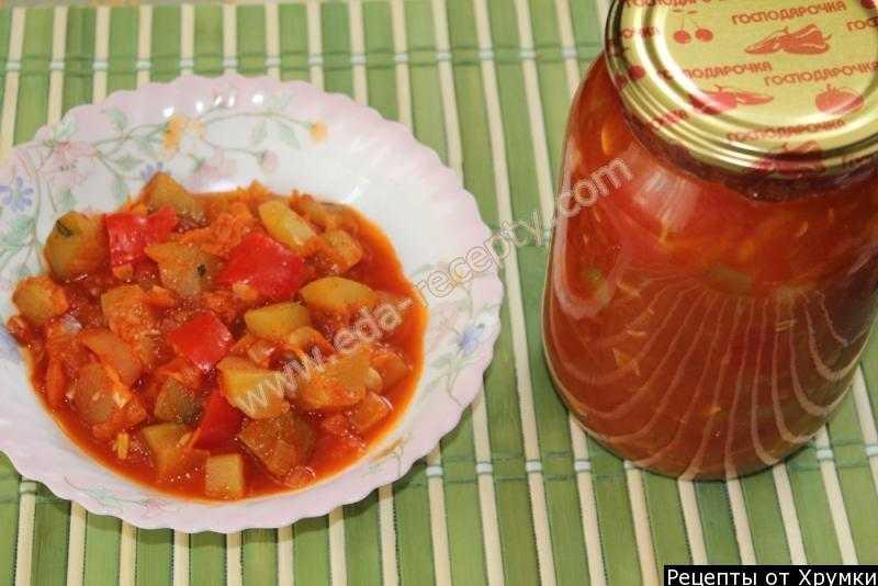 Лечо из перца с томатной пастой на зиму, пальчики оближешь