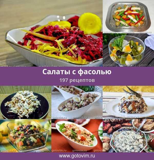 """Салат """"ташкент"""" (""""узбекистан"""") – 4 классических рецепта"""