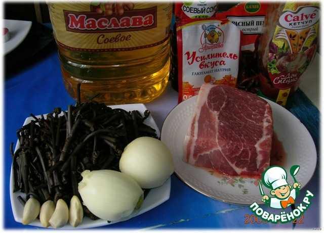 Салат из папоротника - рецепты из свежих или соленых побегов по-корейски, с мясом, морковью и луком