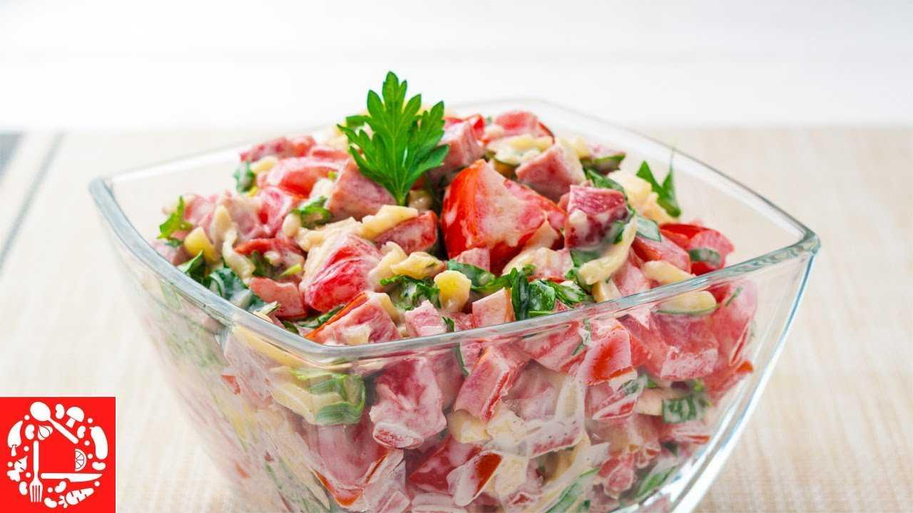 Салат с говядиной и помидорами - 314 рецептов: салаты | foodini
