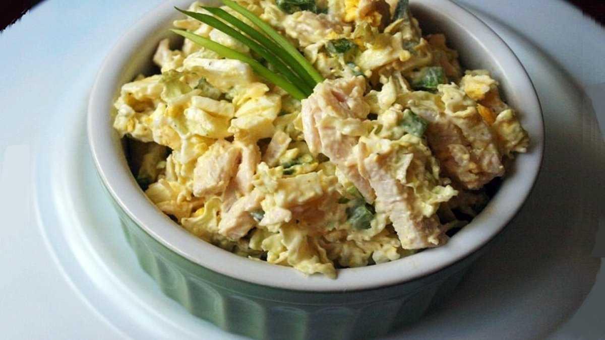 Салат из пекинской капусты с курицей — 10+ красивых и очень вкусных рецептов