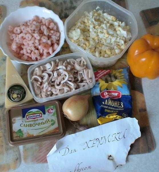 Салат морской бриз - экзотика на вашем столе: рецепт с фото и видео