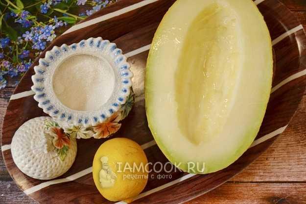 Варенье из дыни: польза, пошаговые рецепты (классическое, в мультиварке, с лимоном, грушей, корицей) + правила хранения