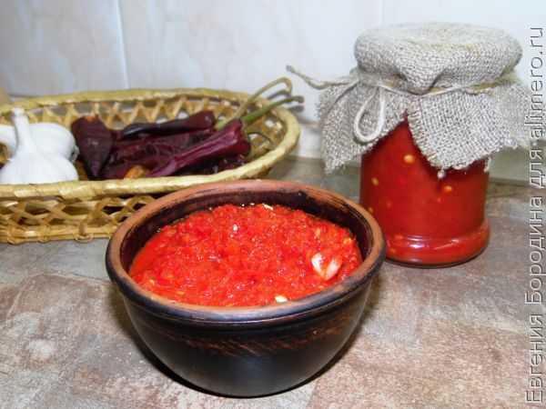 Огонек из помидор на зиму - секреты приготовления и лучшие рецепты +видео