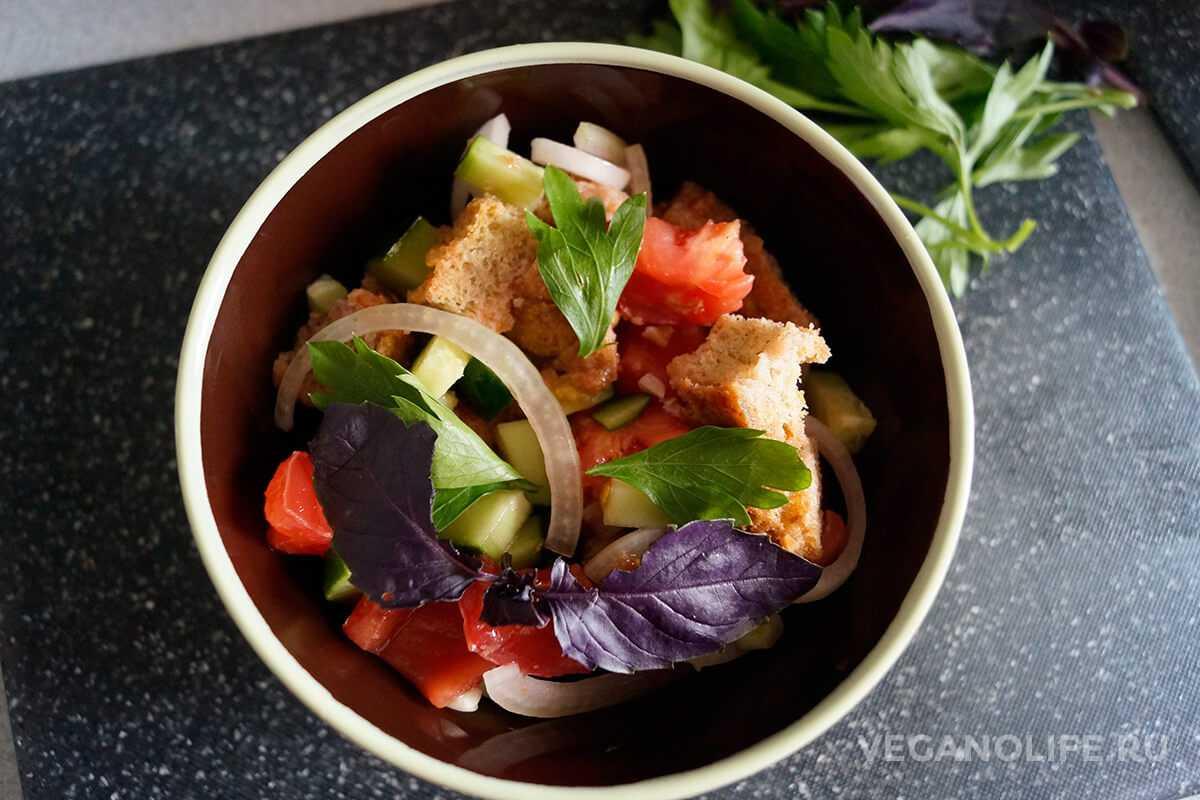 Готовим итальянский салат панцанелла: поиск по ингредиентам, советы, отзывы, пошаговые фото, подсчет калорий, удобная печать, изменение порций, похожие рецепты