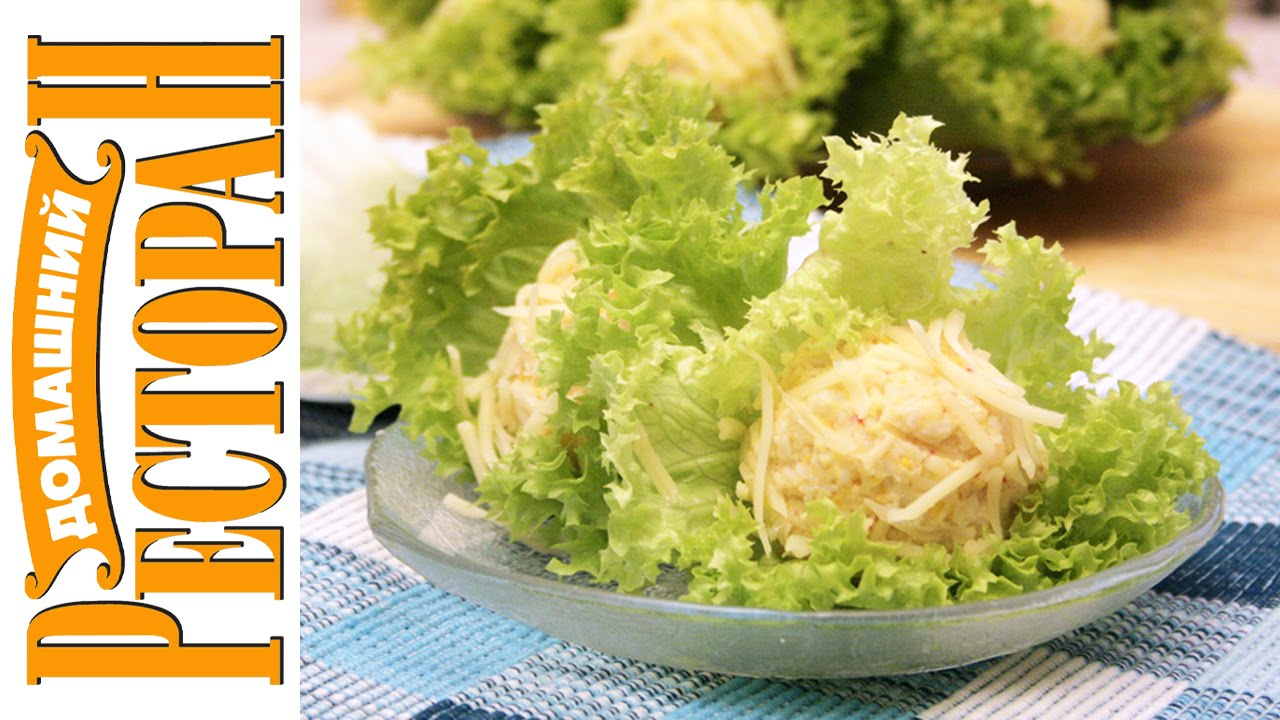 Морское чудо салат рецепт