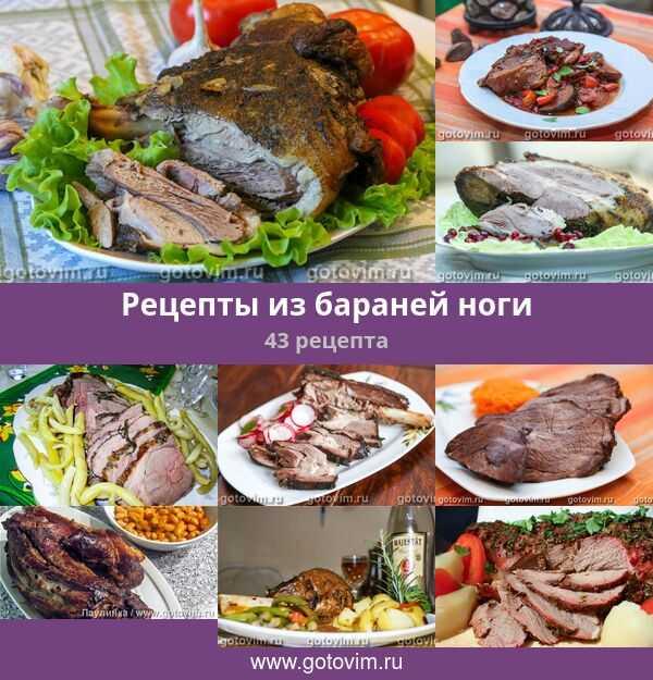 Салат ташкент - 20 рецептов: салаты | foodini