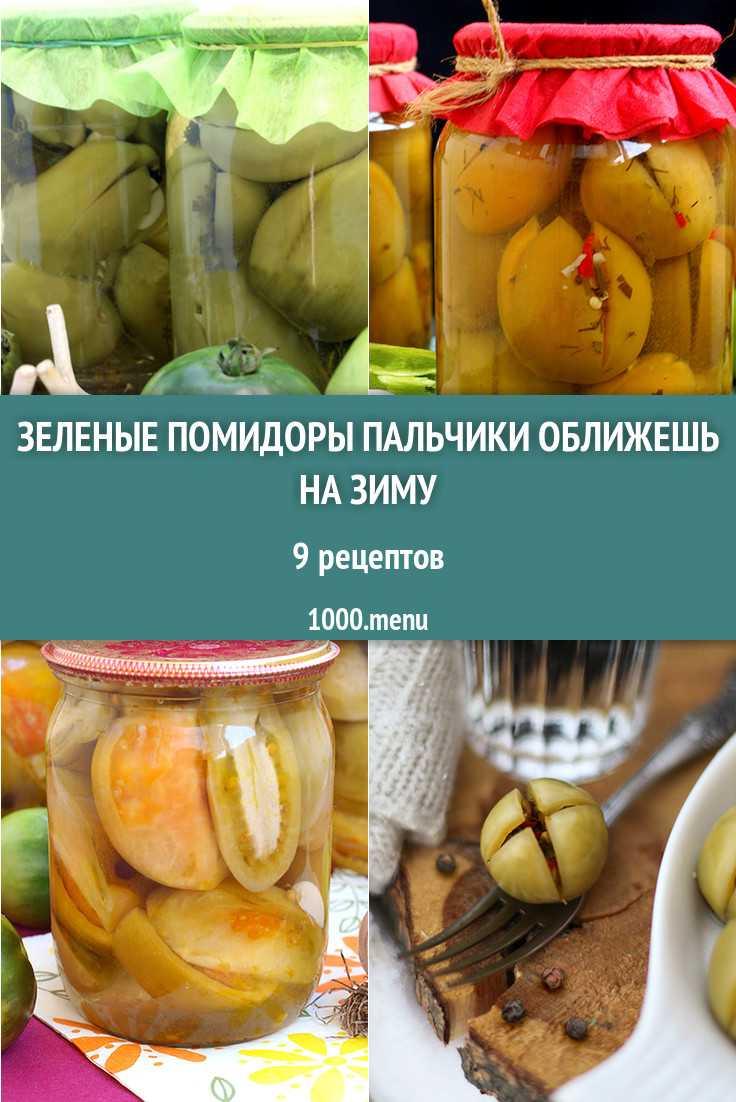 Малосольные помидоры: с чесноком и зеленью быстрого приготовления, классический рецепт и в пакете