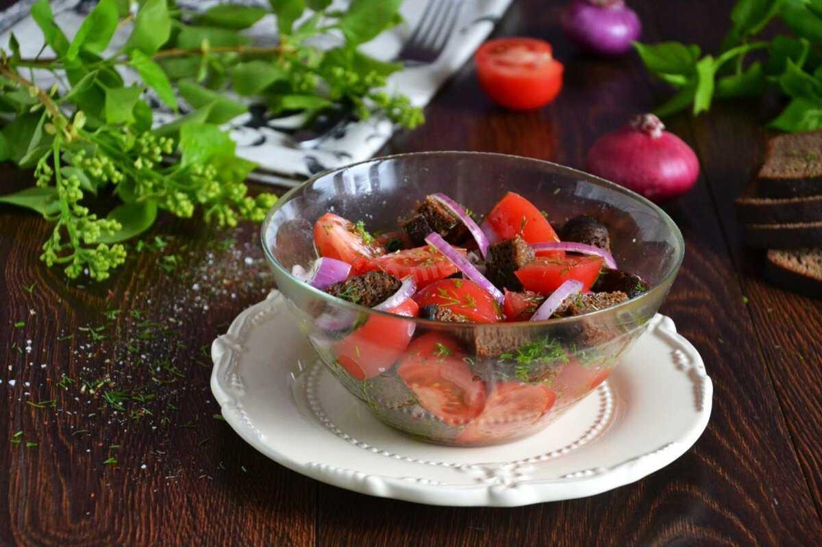 Салаты с помидорами - 20 простых и очень вкусных рецептов
