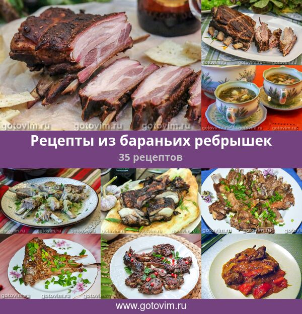 Салат «ташкент»: рецепт с пошаговым фото