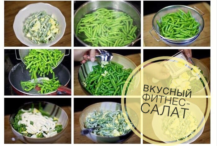 Салат с зеленой стручковой фасолью и яйцом рецепт с фото пошагово и видео - 1000.menu