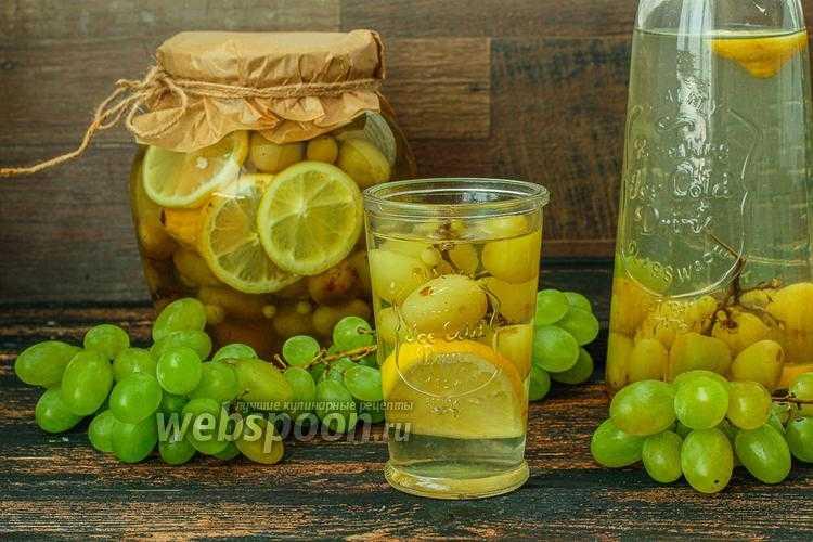 Компот из винограда (простые рецепты с фото)