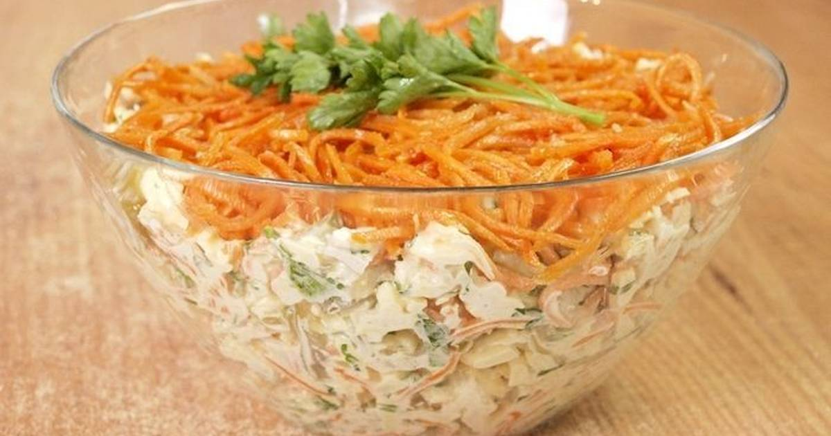Салаты лисичка с корейской морковкой и лисья шубка рецепт с фото