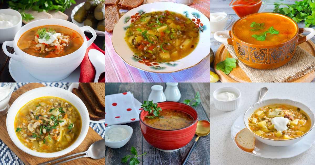 Суп из сушеных белых грибов: рецепты с пошаговыми фото