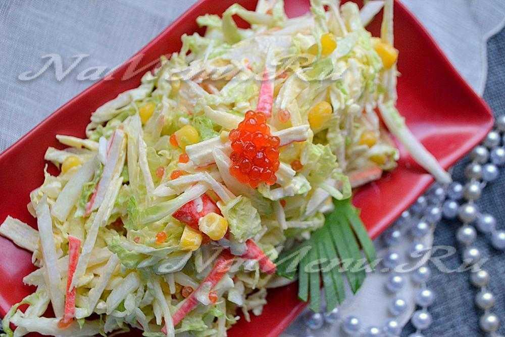 Салат из пекинской капусты и кукурузы, заправка из масла