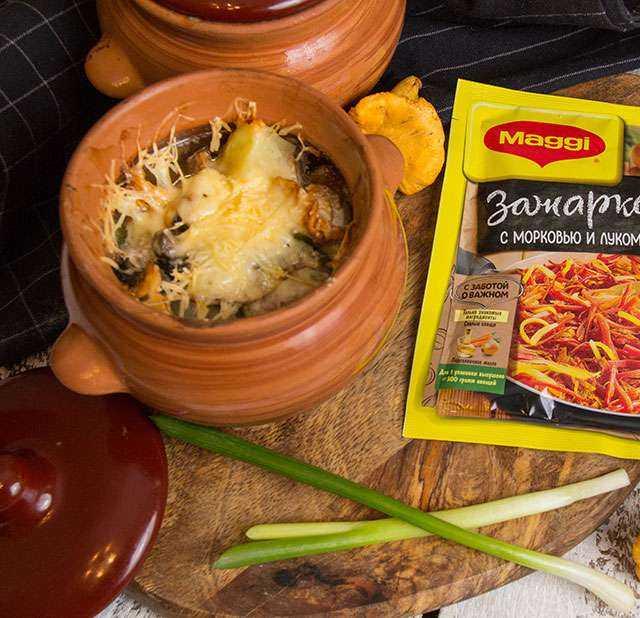 Суп из подберезовиков – 4 очень вкусных рецепта