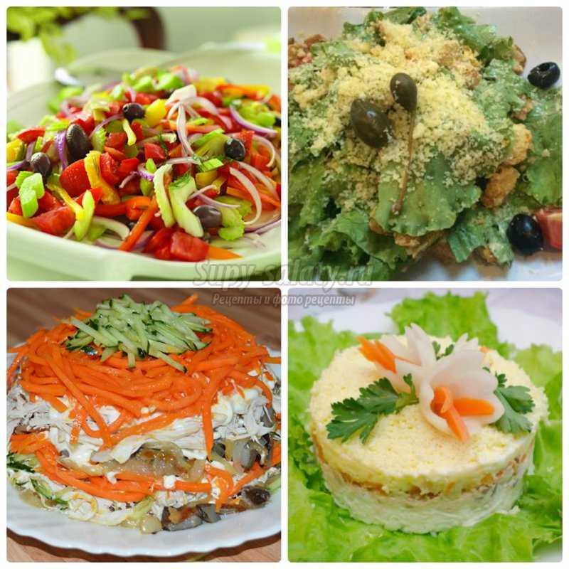 Салат фаворит как в перекрестке рецепт