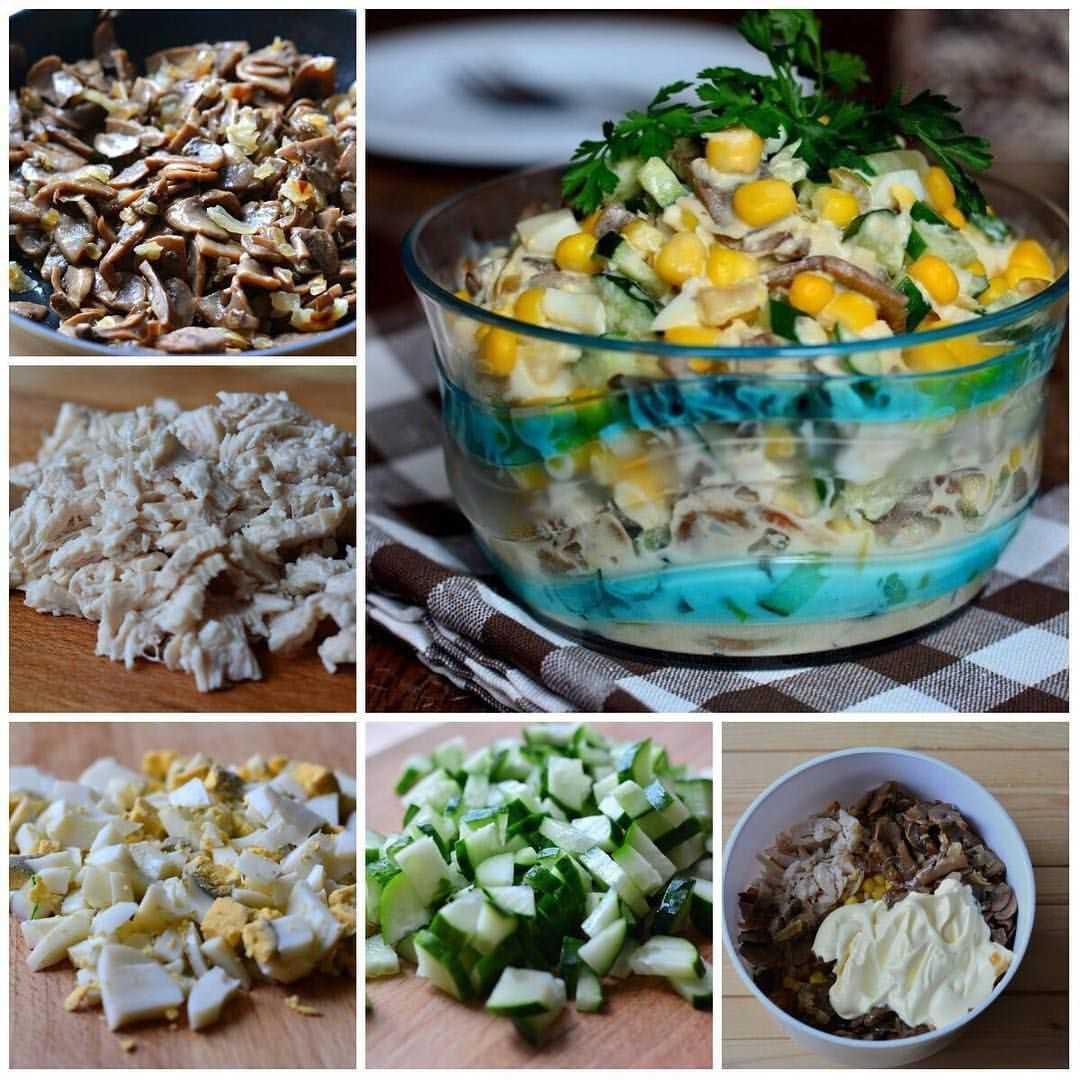 Салат с жареными грибами и курицей рецепт с фото пошагово - 1000.menu