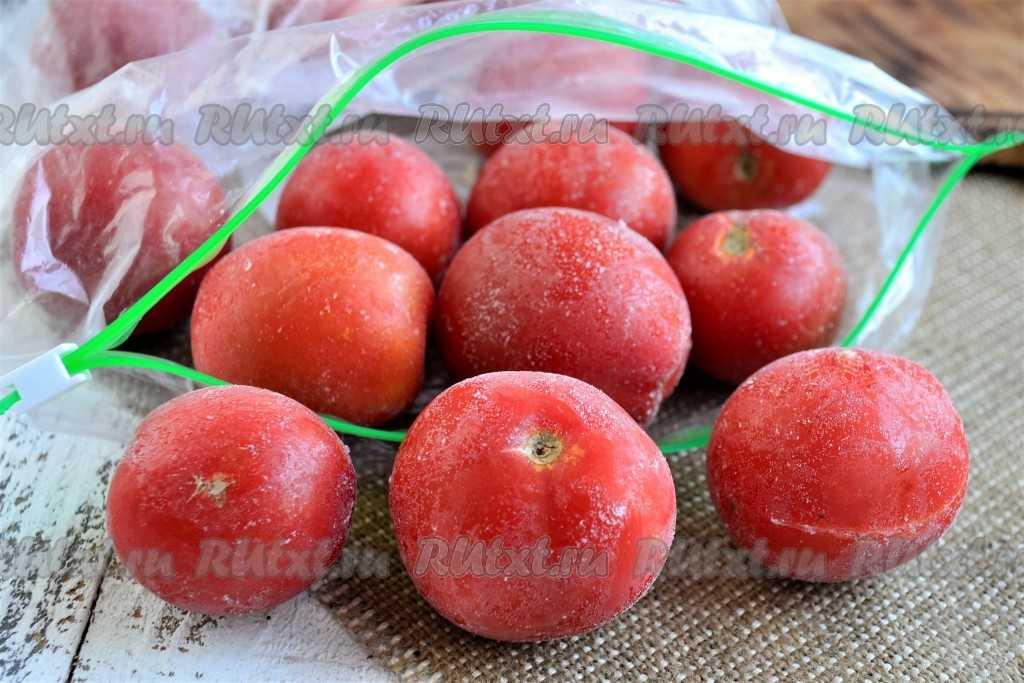 Как заморозить помидоры на зиму в морозилке свежими: кусочками, целиком или в пюре