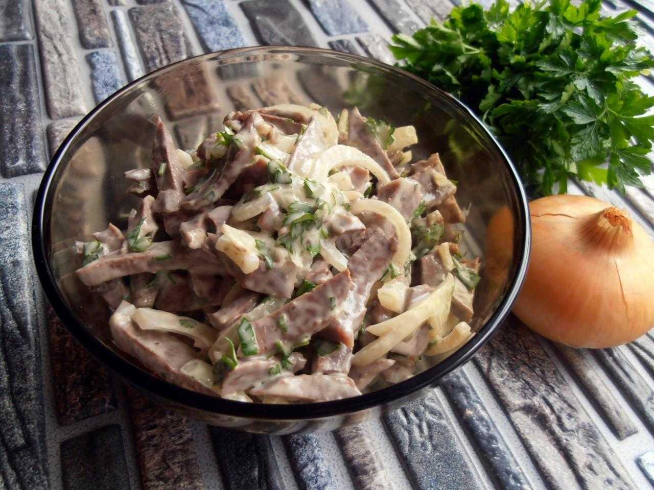 Салат из свиного сердца - 10 очень вкусных рецептов