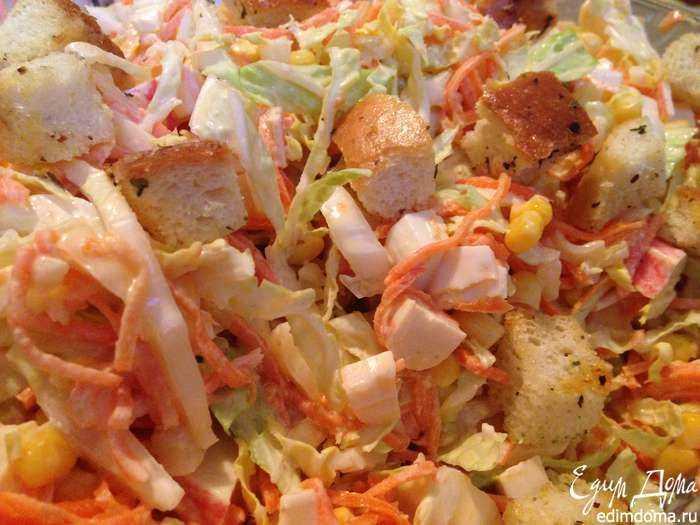 Салат с корейской морковью и ветчиной рецепт с фото - 1000.menu