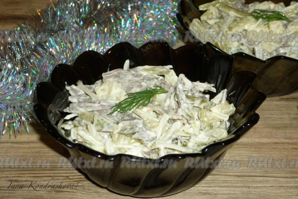 Как приготовить салат из свиного сердца с маринованным луком: поиск по ингредиентам, советы, отзывы, пошаговые фото, видео, подсчет калорий, изменение порций, похожие рецепты