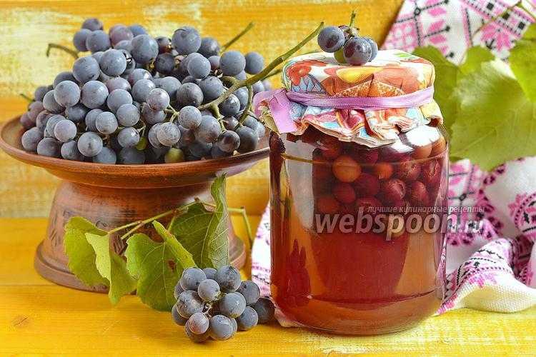 Компот из винограда: популярные рецепты приготовления – как заготовить на зиму?