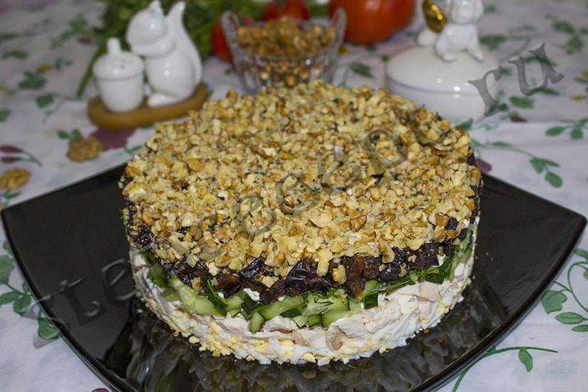 Салат нежность с курицей черносливом и грецкими орехами рецепт с фото пошагово и видео - 1000.menu