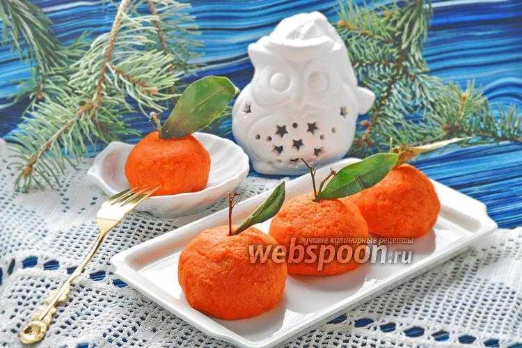 Закуска на новый год «мандаринки»: 4 рецепта