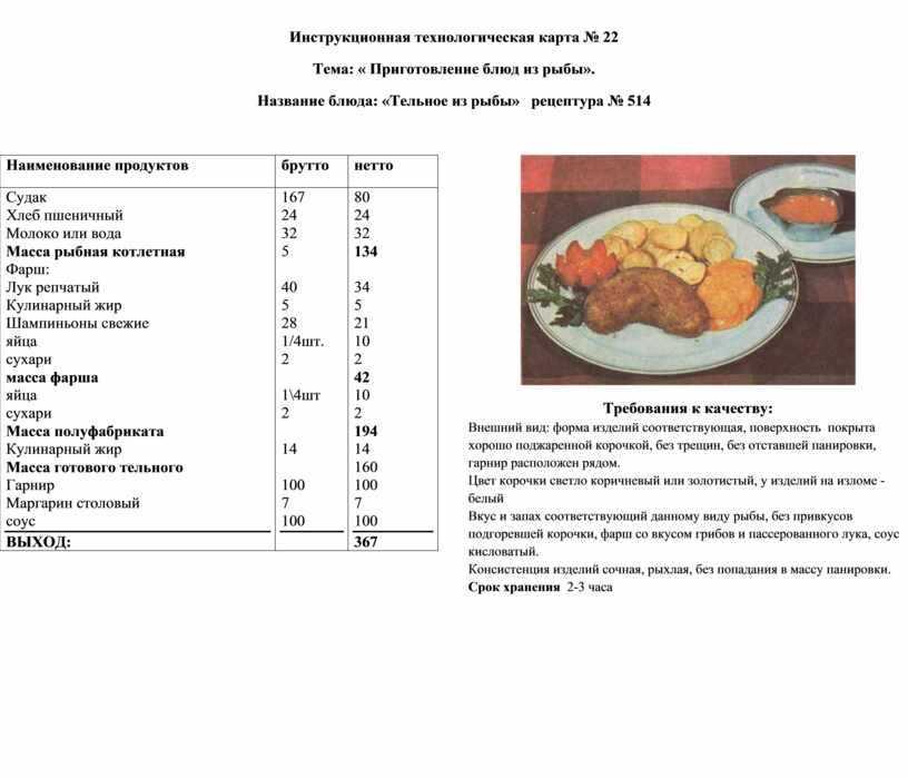 Салат дипломат с крабовыми палочками: рецепт с фото пошагово - бабушкины рецепты