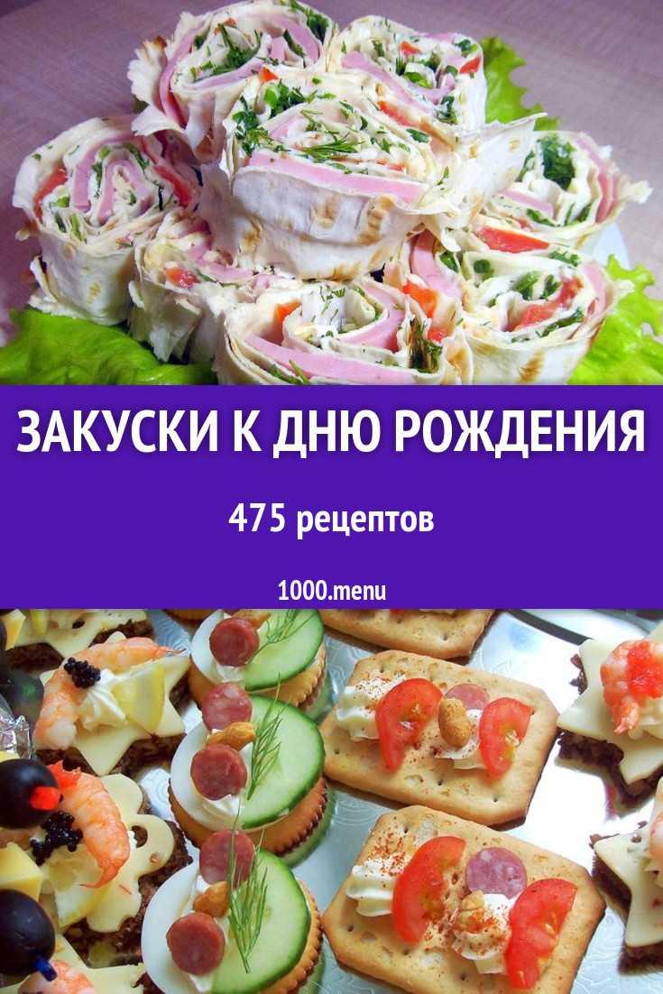 Оформление салатов: 100 фото красивого оформления салатов