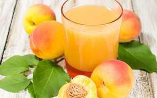 Как приготовить сок из абрикосов в домашних условиях: закатываем на зиму