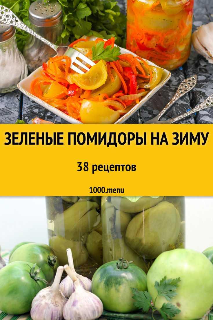 Малосольные помидоры - рецепты приготовления холодным и горячим способом в кастрюле или пакете