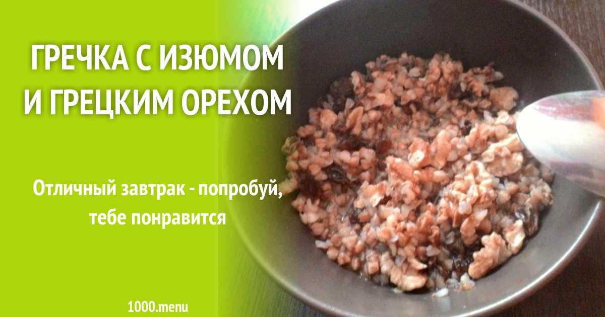 Вы желаете узнать, как идеально приготовить блюдо Салат Новинки с сельдереем и грецкими орехами  порядок приготовления, похожие салаты, советы, пошаговые фото, комментарии, состав