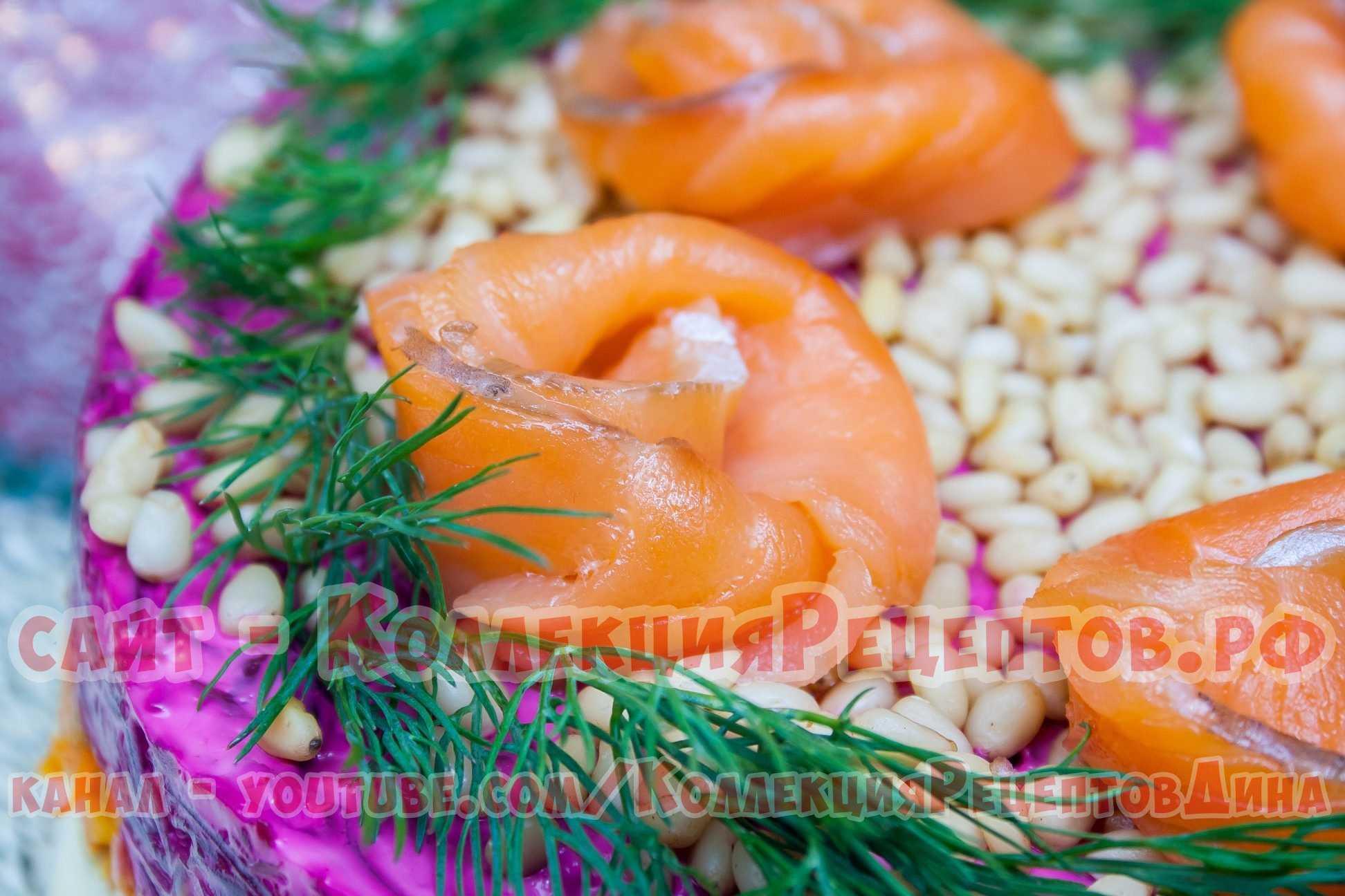 """Слоеный салат """"семга под шубой"""" – очень вкусный рецепт с красной рыбой"""