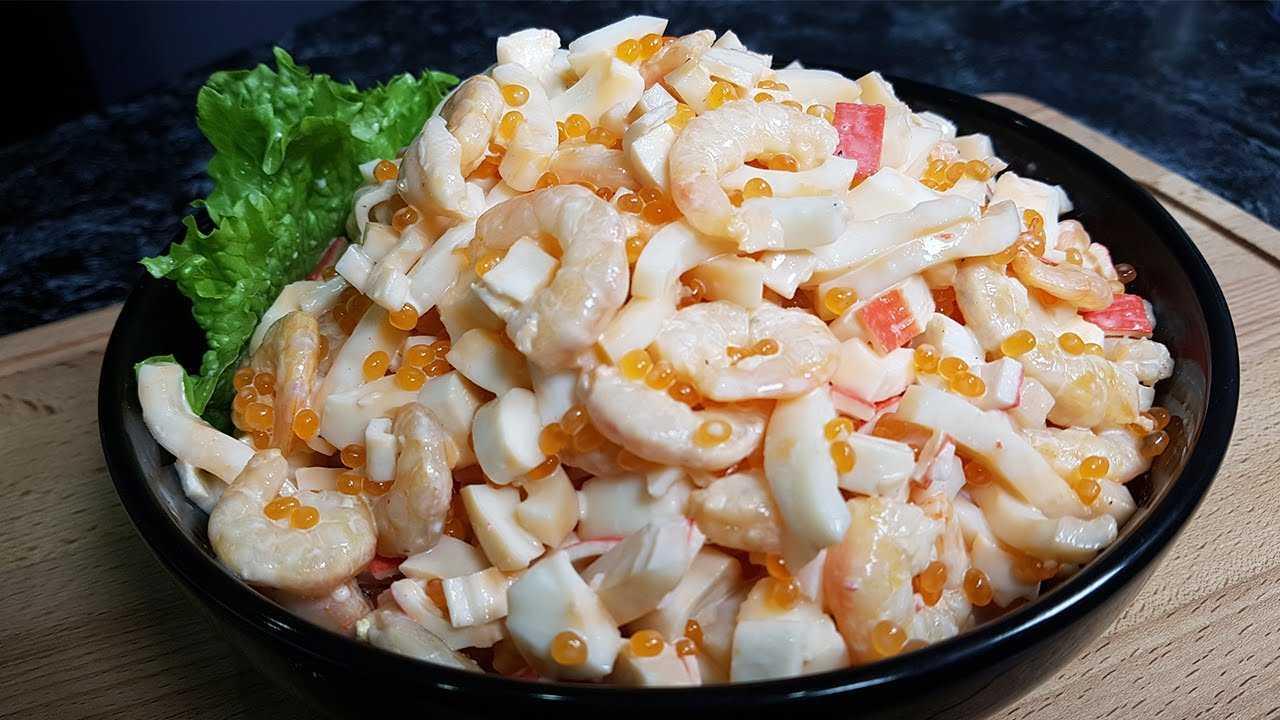 Салат из кальмаров — 3 простых и вкусных рецепта