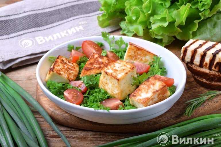 Салат с жареным адыгейским сыром и помидорами рецепт с фото пошагово – 1000.menu