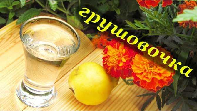 Новосибирский бурбон на копченой груше: мой рецепт доступной экзотики