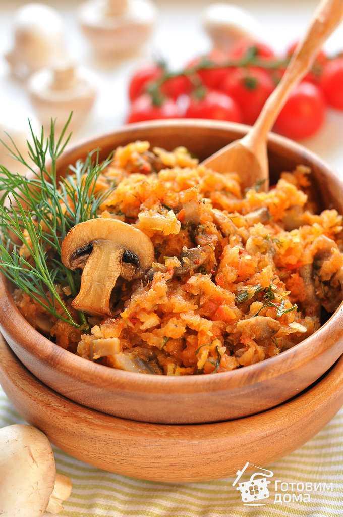 Кабачковая икра с грибами: рецепт с пошаговым приготовлением + фото.