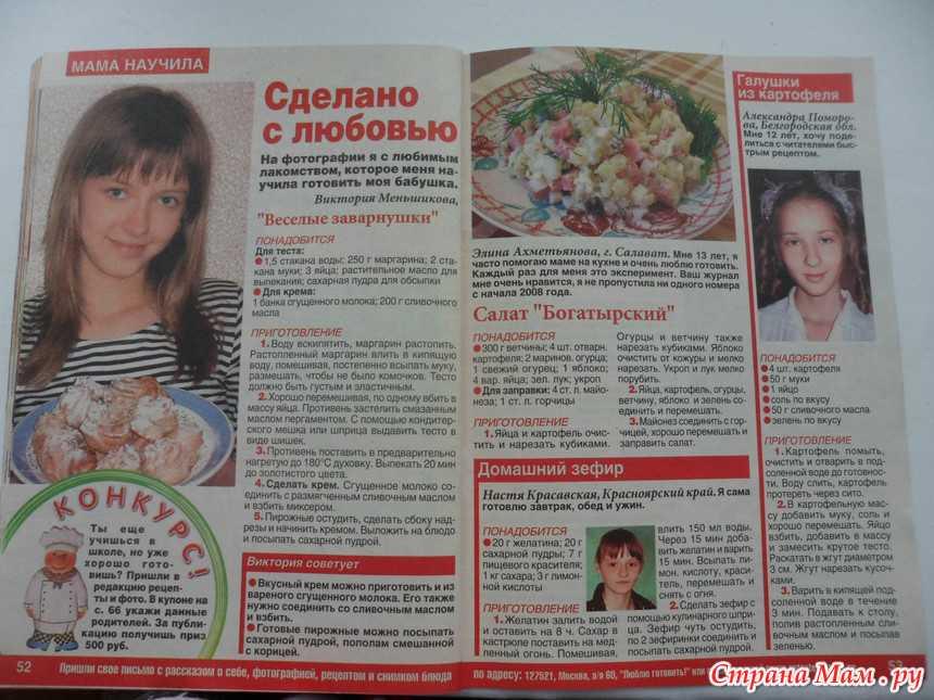 Блюда с салатом латук - 346 домашних вкусных рецептов приготовления