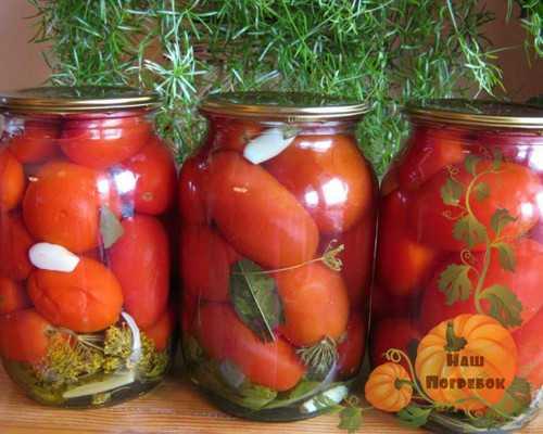 Как засолить помидоры на зиму холодным способом рецепты фоторецепт.ru