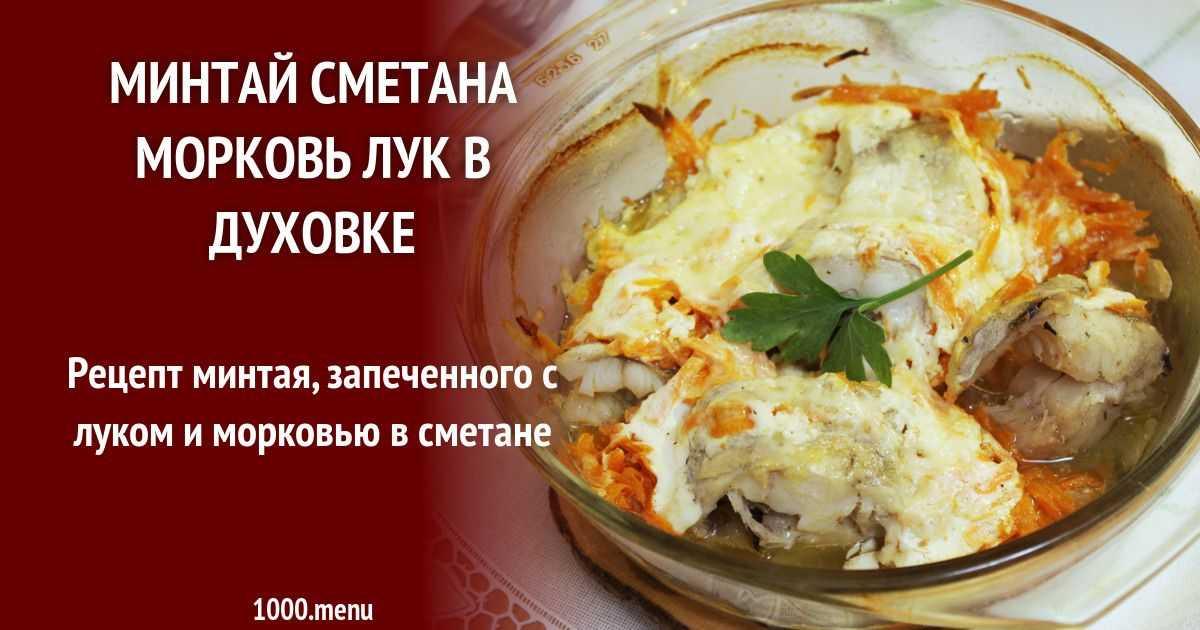 Рецепты с кальмарами для похудения (пп варианты) салаты, первые и вторые блюда, закуски