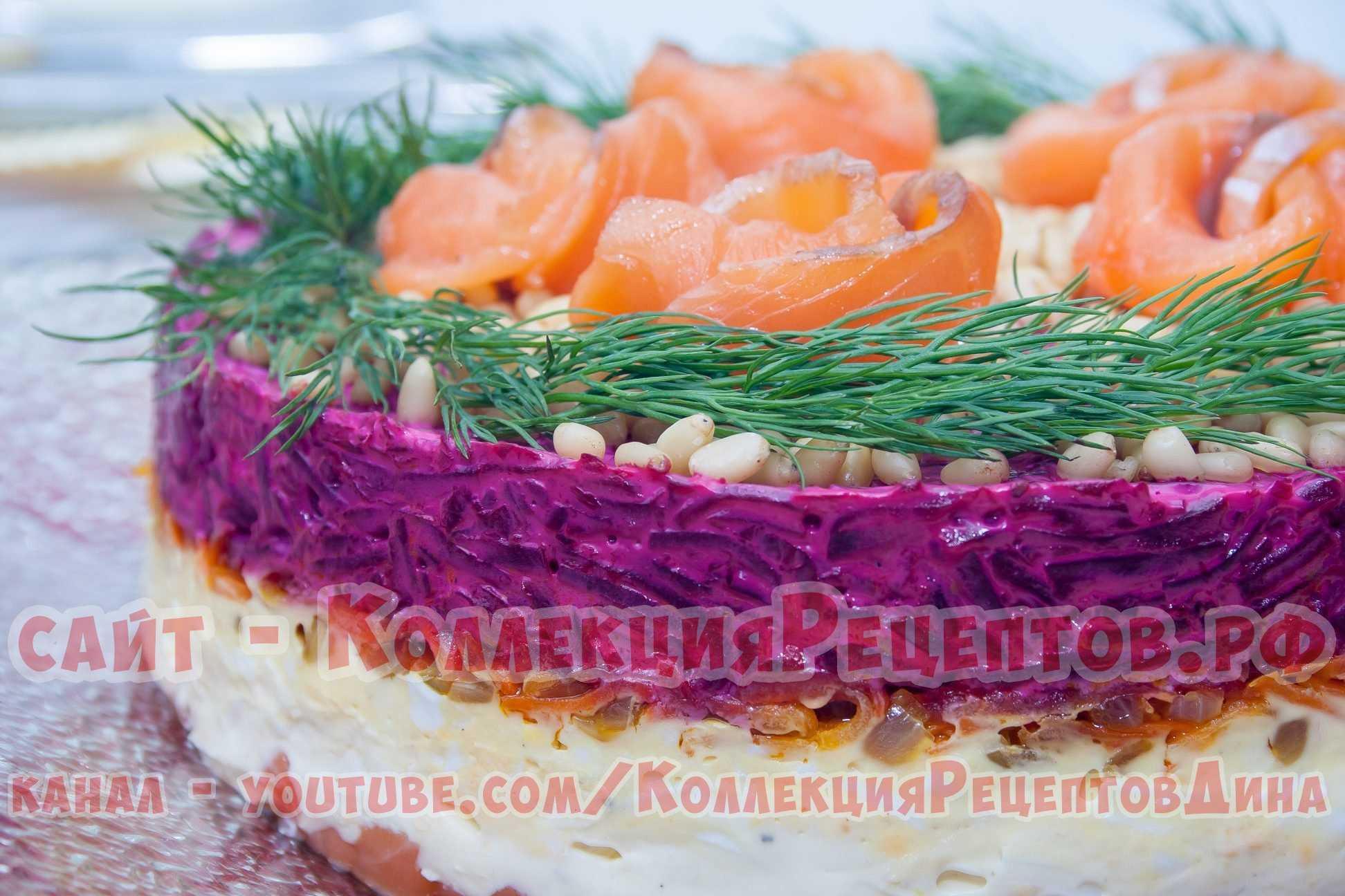 Царский салат с семгой — правильные рецепты. быстро и вкусно готовим царский салат с семгой.