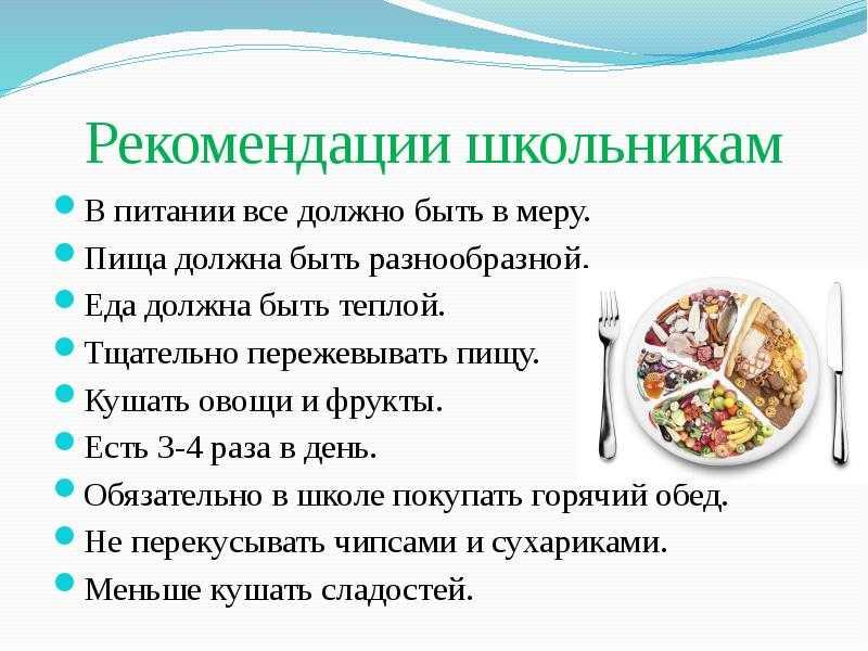 Печень минтая — 3 домашних вкусных рецепта приготовления