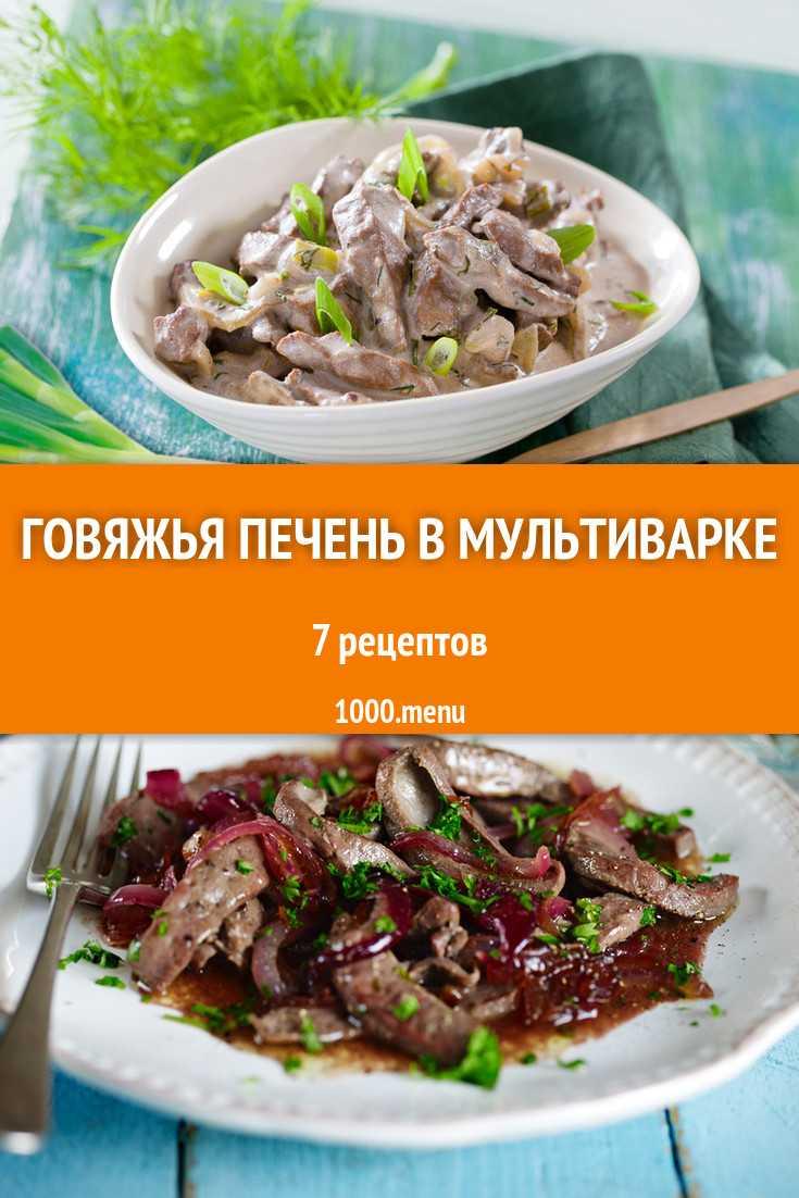 Террин из гусиной печени рецепт с фото - 1000.menu