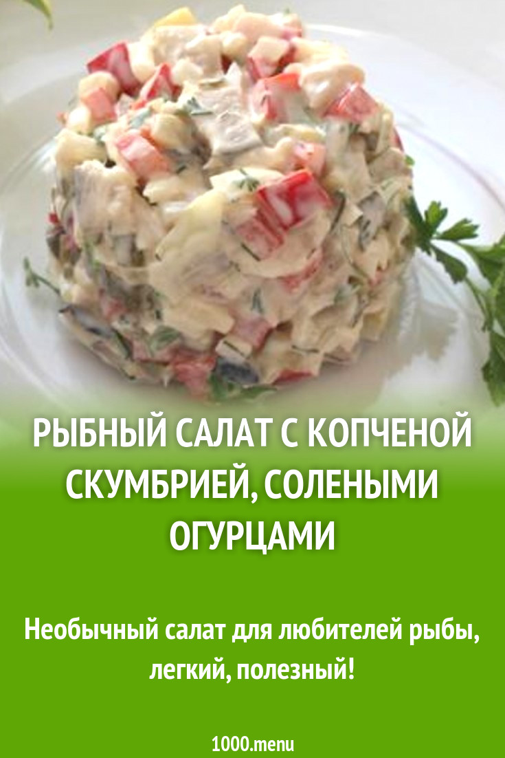 Салаты с селедкой и картофелем: рецепты на все случаи